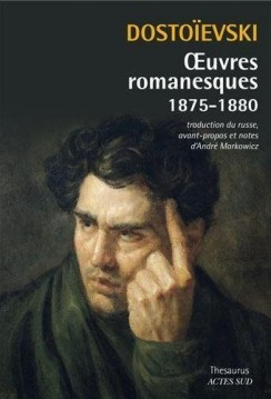 Oeuvres romanesques 1875-1880