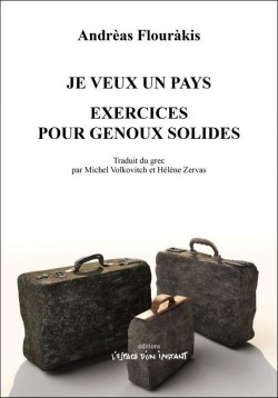 Exercices pour genoux...